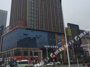 星程酒店(永城金博大廣場店)
