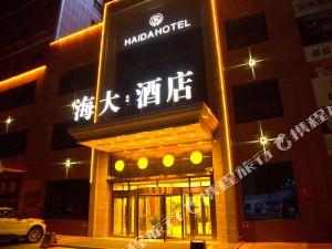哈密海大風尚酒店