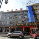 社旗南陽銀莊賓館