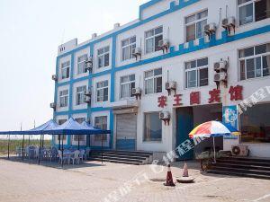 樂亭唐山灣國際旅游島淺水灣宋王閣賓館