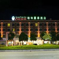 格林豪泰商務酒店(中山南朗輕軌站店)酒店預訂