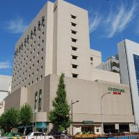 東京銀座萬怡酒店酒店預訂