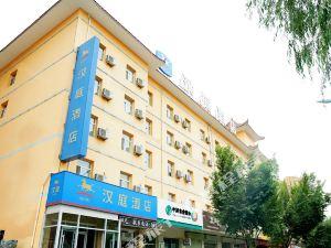 漢庭酒店(張掖鼓樓店)