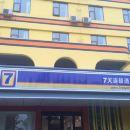 7天連鎖酒店(洛陽新安店)