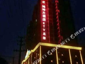 巴東鴻坤大酒店