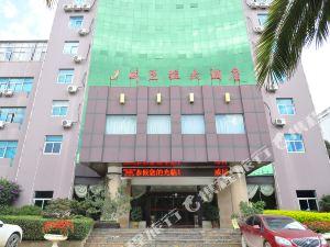 晉寧縣威尼拉大酒店
