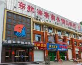 連雲港東航海泰商務精品酒店