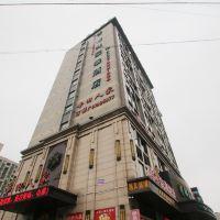 格林豪泰(上海殷高西路地鐵站店)酒店預訂