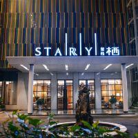 深圳棲酒店酒店預訂