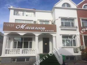 烏蘭浩特馬卡龍法式旅館