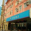 漢庭酒店(陽信店)