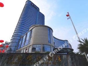 台州黃巖耀達酒店