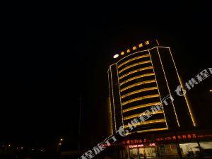 維也納酒店(樟樹四特店)