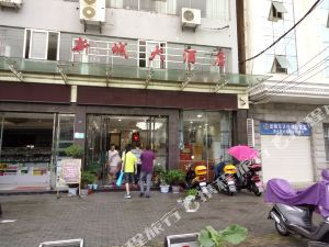 浠水縣新城酒店