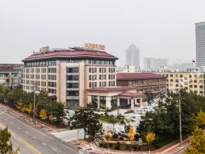 煙台山海國際酒店