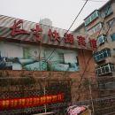 遼陽長吉快捷賓館