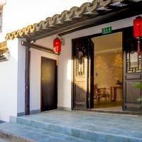 上海青花堂遊多多客棧酒店預訂