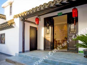 上海青花堂遊多多客棧