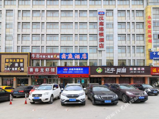 Hanting Express (Yiwu International Trade City)
