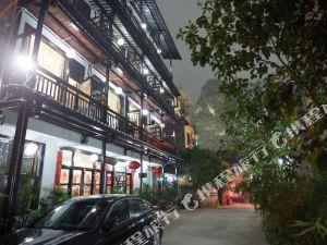 西街陳家花園酒店(陽朔西街總店)