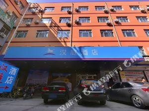 漢庭酒店(陽谷谷山路店)