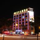 信陽花葉主題酒店