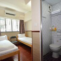 香港好來旅館酒店預訂