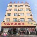 唐河新京東快捷酒店