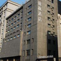 麗楓酒店(哈爾濱宣化街南崗區政府店)酒店預訂