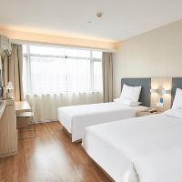 漢庭酒店(上海銅川路店)酒店預訂