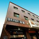 首爾Sungsu Oslo旅館(Sungsu Oslo Motel Seoul)