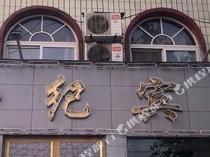 石家莊晉州世紀賓館