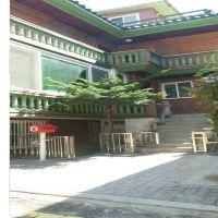 首爾OK民宿2酒店預訂