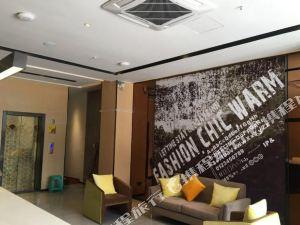 畢節IU酒店(草海店)