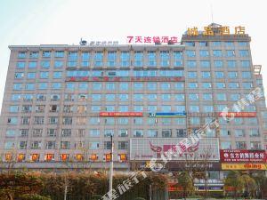非繁城品酒店(東陽南街廣場店)(原城品酒店)