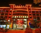 安慶新紀元商務酒店