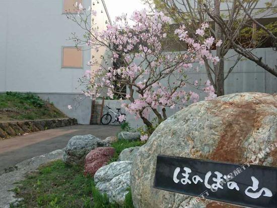札幌溫馨山莊(Warm Villa Sapporo)外觀