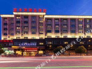 東陽藍水灣精品酒店