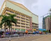 珠海經濟特區友誼酒店