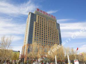 格爾木黃河國際大酒店
