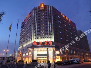 郴州尚爾酒店