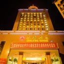 宣漢九龍飯店