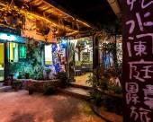 西塘憶水闌庭國際青年旅舍