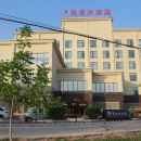 成縣惠源大酒店