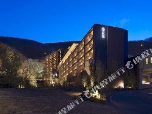 箱根小湧園天悠日式旅館