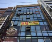 釜山HUE單卧室旅舍