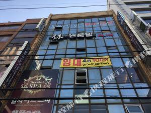 釜山HUE單卧室旅舍(Hue Oneroom House Busan)