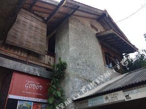 森尼畫廊民宿(Posnya Seni Godod Gallery and Homestay)