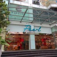 吉隆坡珍珠蘇利亞民宿酒店預訂