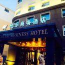 佳木斯愷樂商務酒店
